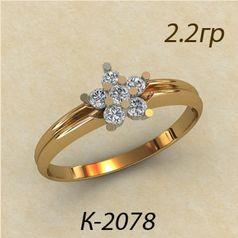женское кольцо в форме цветка