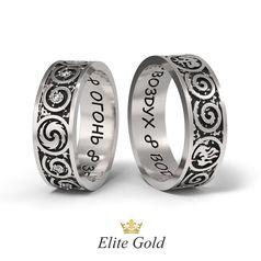 Авторские обручальные кольца Four Elements с рельефной поверхностью