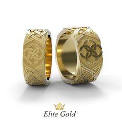 обручальные кольца с орнаментом Свадебник в лимонном золоте