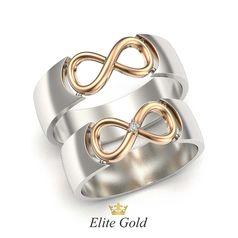 кольца со знаком бесконечности в комбинированном золоте