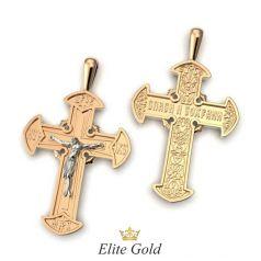 авторский православный крест с распятием