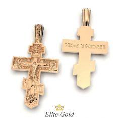 авторский рельефный православный крест с распятием