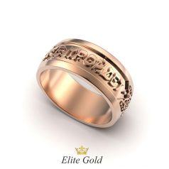 Золотое рельефное кольцо царя Соломона с надписью