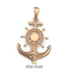 Золотой кулон морской якорь с штурвалом