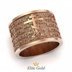 Золотое охранное кольцо с молитвой
