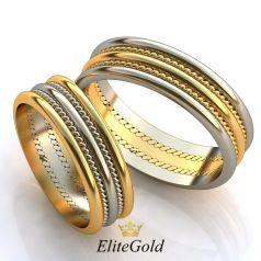 Авторские обручальные кольца Salute - облегченная модель
