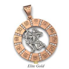 золотая подвеска знаком Зодиака Стрелец