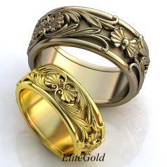 Винтажные обручальные кольца Sol de Verano с рельефными узорами на матовом ободке