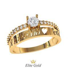 """Помолвочное кольцо с надписью """"Я люблю тебя"""""""