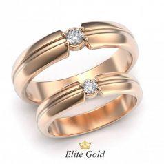 Элегантные обручальные кольца Oliana с камнем по центру