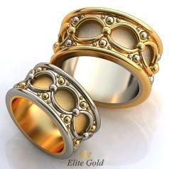 Фантазийные широкие обручальные кольца Treasure