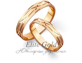 Обручальные кольца дельта без камней лазерной огранкой