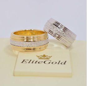 Обручальные кольца в лимонном и белом золоте