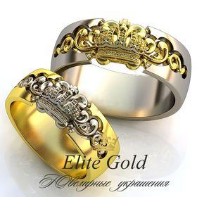 обручальные кольца корона с узорами