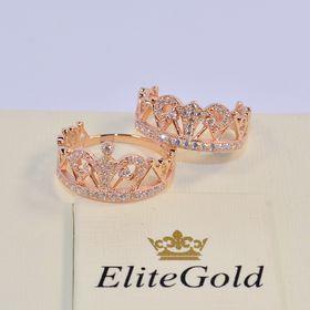 два кольца корона широкие