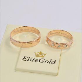 обручальные кольца с прорезями в красном золоте с топазами