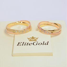 двойные обручальные кольца в красном и лимонном золоте с белыми камнями