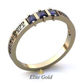 """Авторское кольцо """"Спаси и Сохрани"""" в белом золоте с синими камнями"""