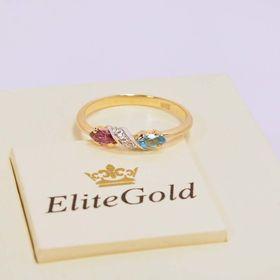 кольцо Joanne в лимонном и белом золоте с разноцветными камнями