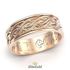 рельефное кольцо с гравировкой Спаси и Сохрани внутри