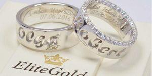 обручальные кольца с именами любимых