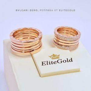 Кольцо в стиле Bvlgari Zero от EliteGold