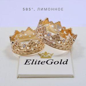 лимонное золото 585 пробы (европейское)