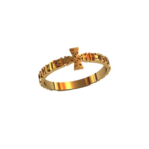 кольцо спаси и сохрани тонкое