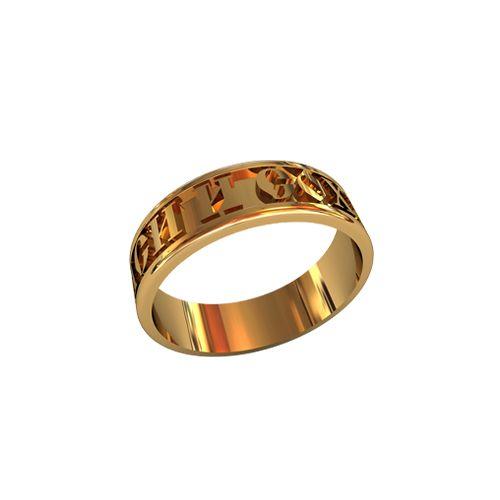 кольцо спаси и сохрани без камней