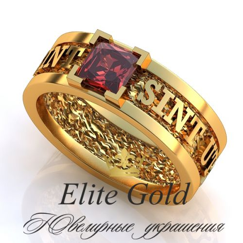 кольцо с надписью Sint, ut sunt, aut non sint