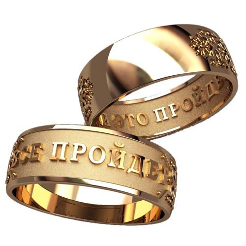 кольцо все пройдет с надписью с двух сторон