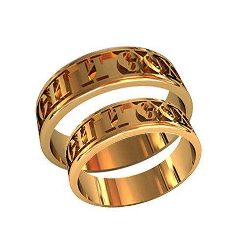 обручальные кольца спаси и сохрани без камней