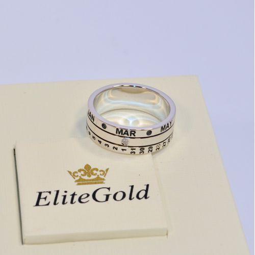 кольцо календарь в белом золоте и с бриллиантом
