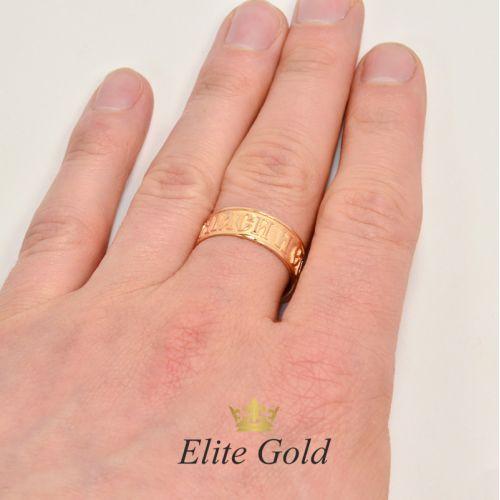кольцо спаси и сохрани на руке