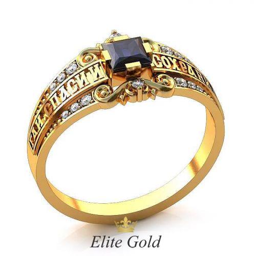 авторское кольцо Спаси и Сохрани с камнями