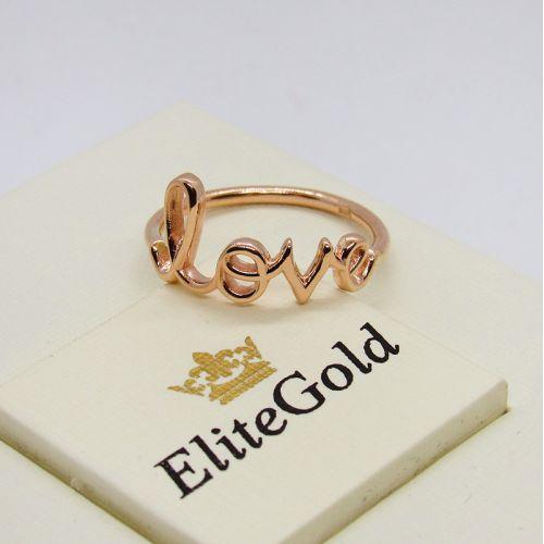 """золотое кольцо в виде надписи """"Love"""""""