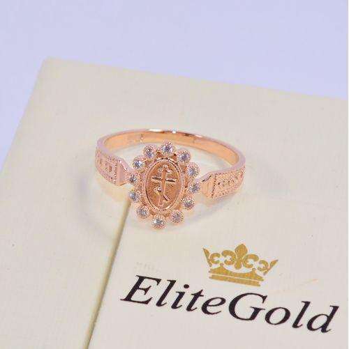 кольцо Спаси и Сохрани в красном золоте с белыми камнями