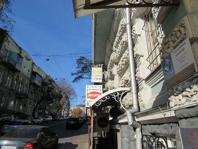 EliteGold поворот направо по Михайловской к офису